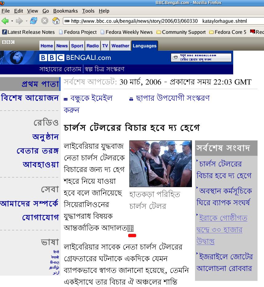 Download Bangla Font For Uc Browser